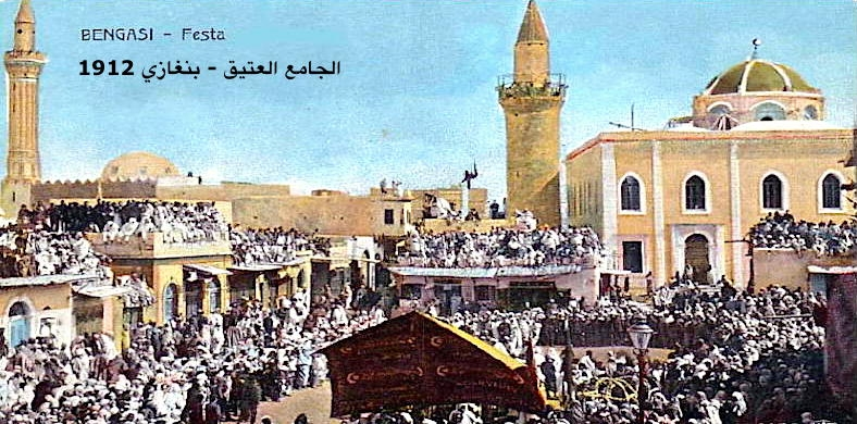 : المساجد في ليبيا (1)