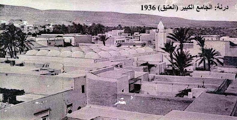 : المساجد في ليبيا (2)