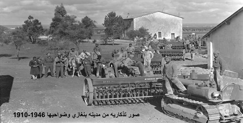 : صور من ليبيا