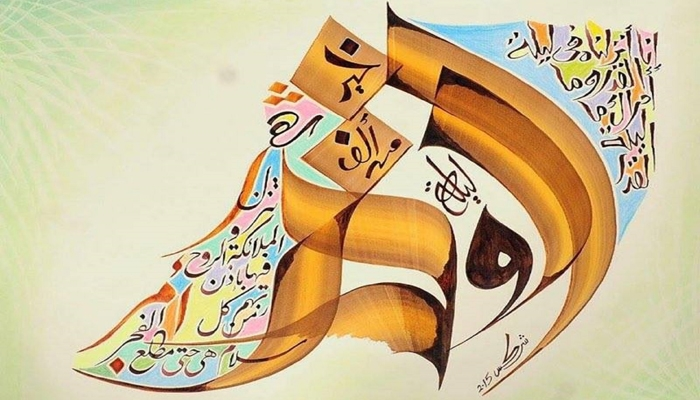 : العربية.. جمال الحرف وسحر الكلام