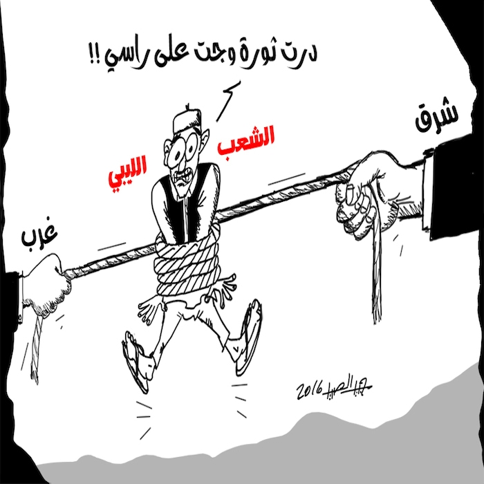كاريكاتير مجيد الصيد: وجت على راسي