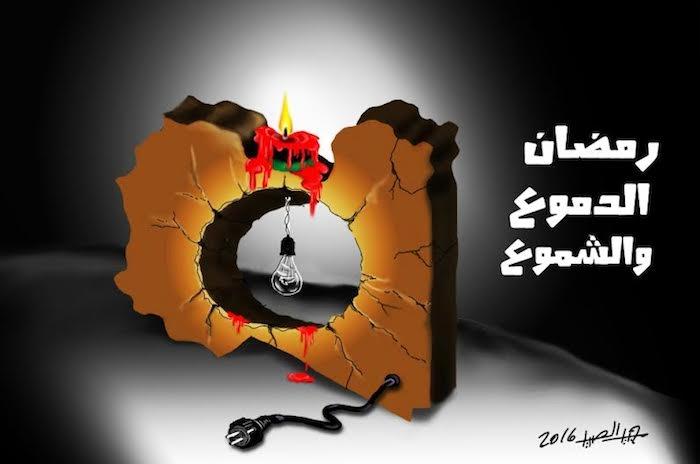 كاريكاتير مجيد الصيد: رمضان الدموع والشموع