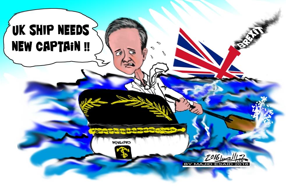 كاريكاتير مجيد الصيد: UK Ship needs new captain