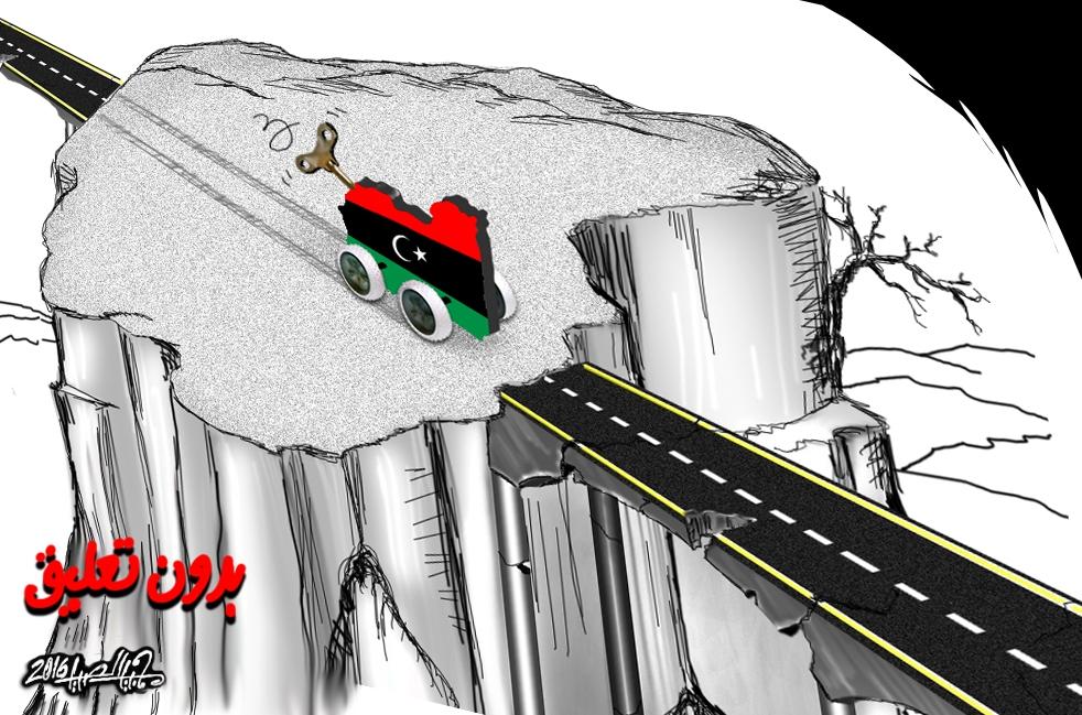 كاريكاتير مجيد الصيد: بدون تعليق