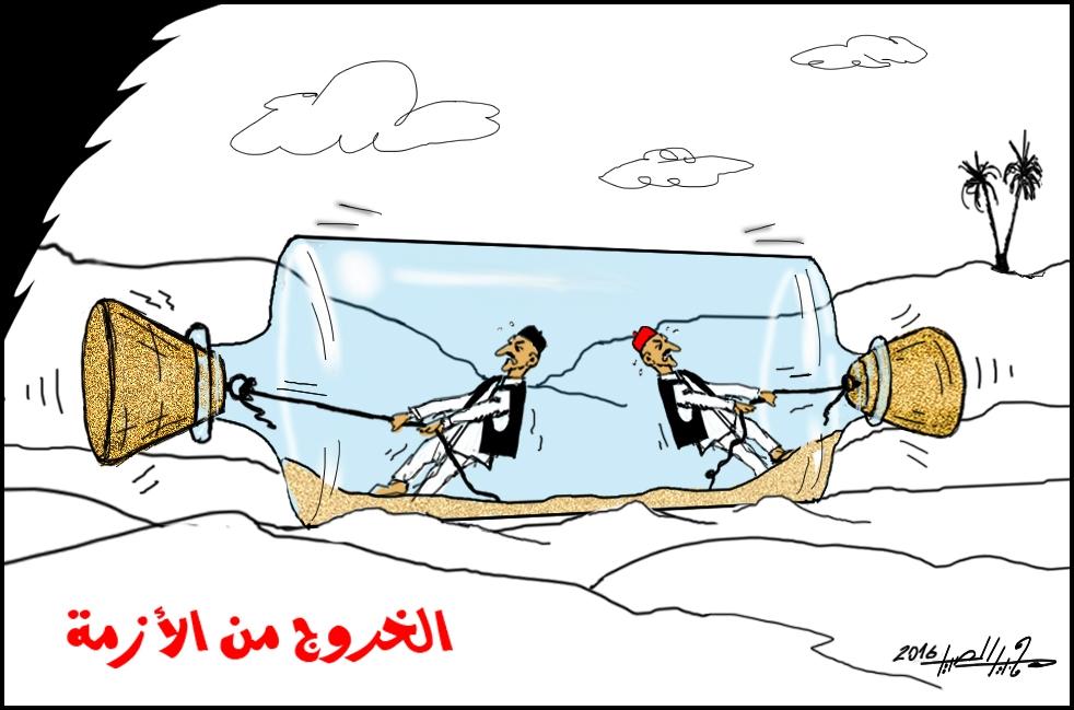 كاريكاتير مجيد الصيد: الخروج من الأزمة