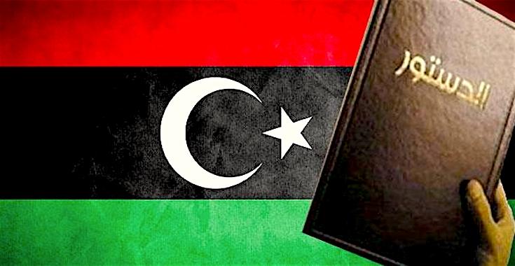 ليبيا المستقبل       ليبيا: مشروع الدستورفي مهب رياح الصراع