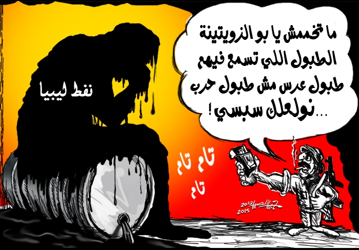 كاريكاتير مجيد الصيد: نولعلك سبسي!؟
