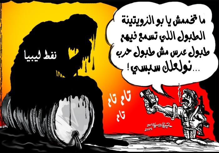 كاريكاتير مجيد الصيد: نولعلك سبسي!؟