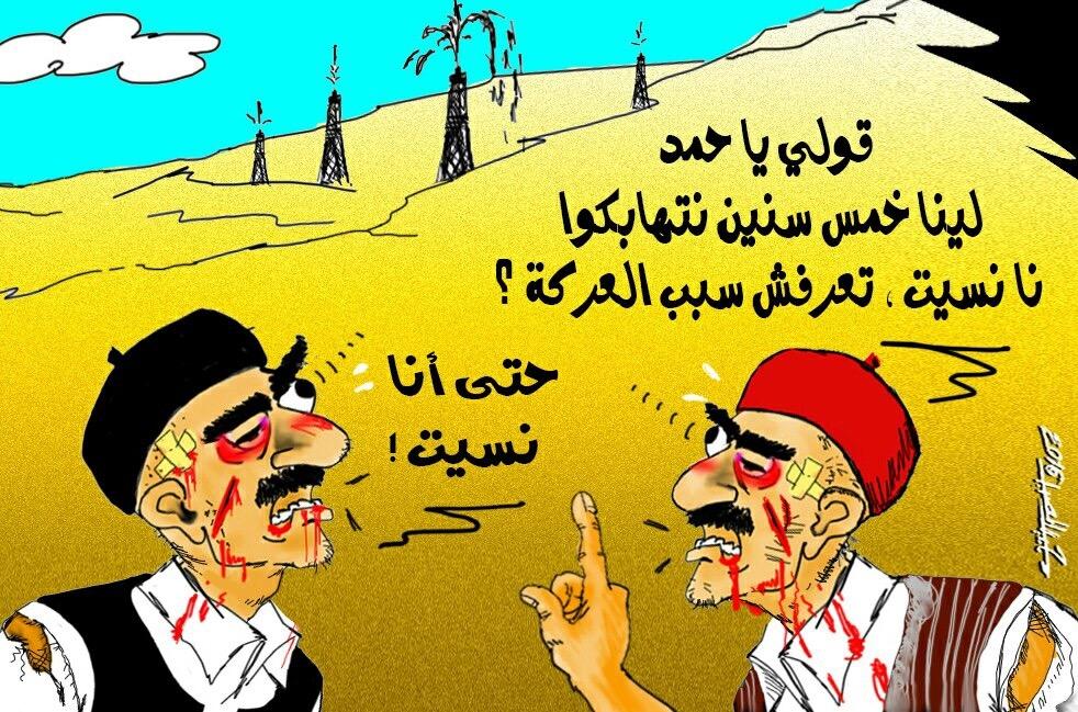 كاريكاتير مجيد الصيد: تعرفش سبب العركة؟