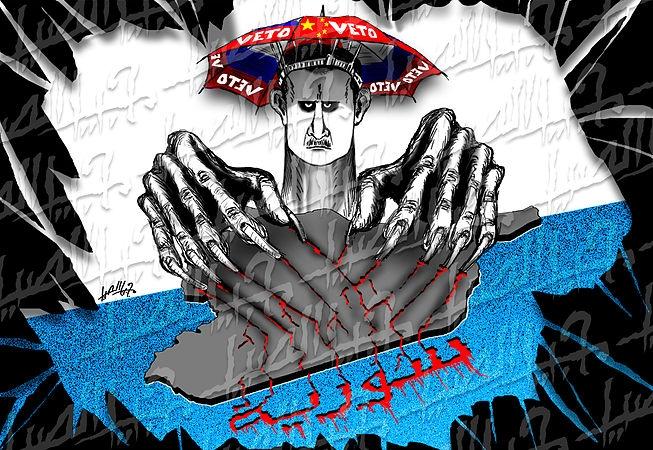 كاريكاتير مجيد الصيد: سوريا