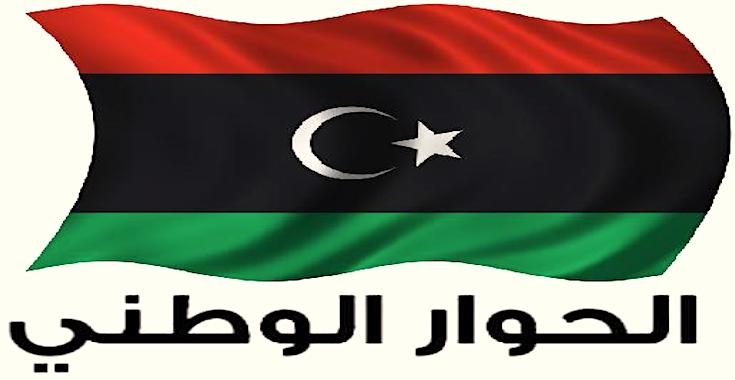 ليبيا المستقبل       ليبيا: مقترحات  تشاورية – الحوار : رئاسي جديد من ثلاثة أعضاء