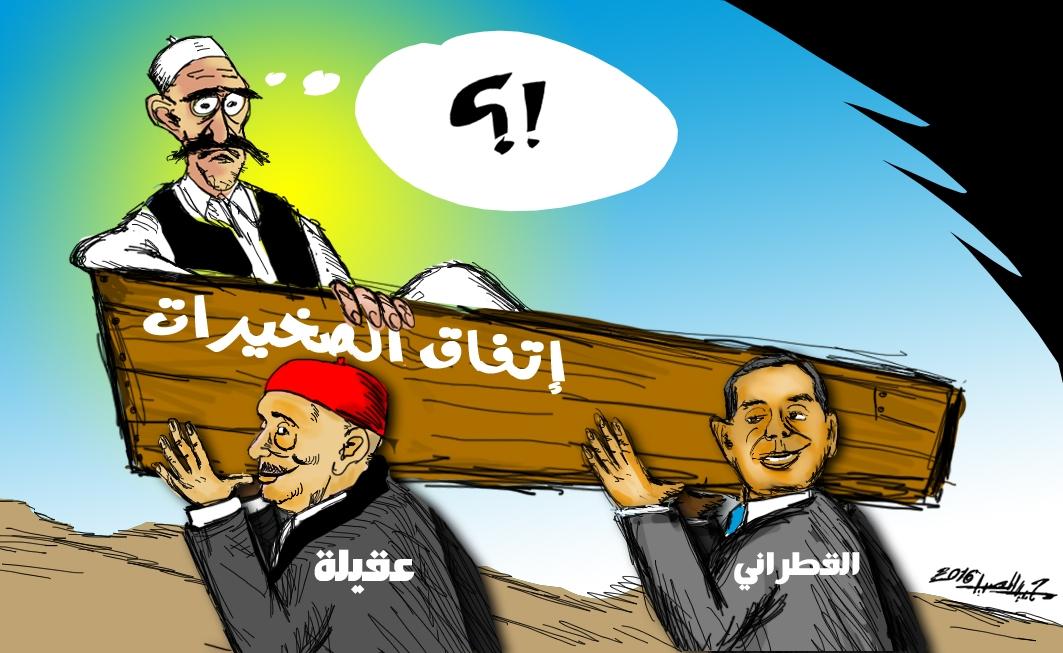 كاريكاتير مجيد الصيد: اتفاق الصخيرات
