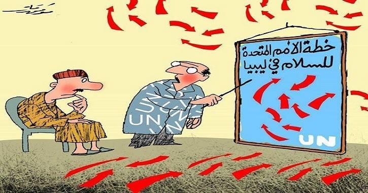 خطة الأمم المتحدة للسلام في ليبيا (عن صحيفة العرب اللندنية)