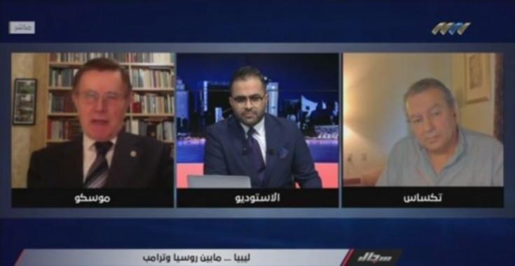 ليبيا المستقبل       ليبيا.. مابين روسيا وترامب