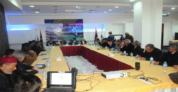 ليبيا المستقبل       هيئة الإعلام الخارجي تنظم حلقة نقاش حول الانتخابات الأمريكية وانعكاساتها على ليبيا