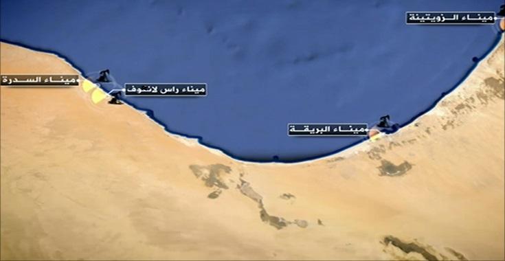 """العربي الجديد: أحداث الهلال النفطي تؤكد وجود """"صراع روسي وإيطالي"""" 58bb1588c7002hilel040317p2-jpg"""