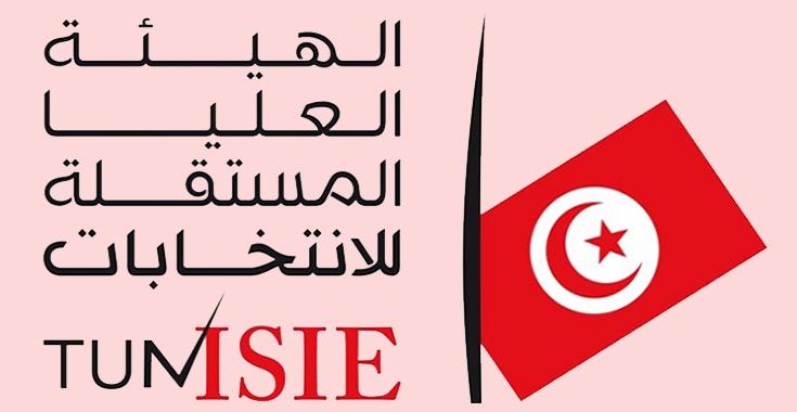 إستقالة شفيق صرصار رئيس الهيئة العليا المستقلة للانتخابات — مفاجأة في تونس
