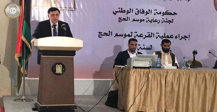 ليبيا المستقبل       السراج يؤكد استكمال كافة اجراءات رعاية حجاج هذا العام