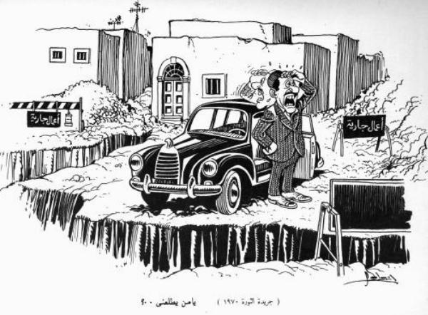 كاريكاتير محمد الزواوي - الوجه (1)