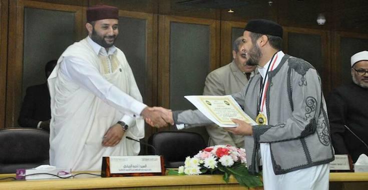 ليبيا المستقبل       ليبيا تحصد التراتيب الأولى بالمسابقة القرآنية للمنظمة العالمية لخريجي الأزهر