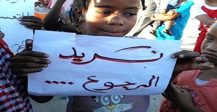 """Image result for تجمع نواب مصراتة يدعو """"الرئاسي"""" و""""المركزي"""" إلى تسهيل تنفيذ اتفاق المصالحة"""
