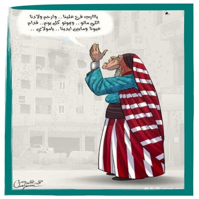 كاريكاتير: الفنان الليبي/ محمد قجوم: يا رب فرج علينا...