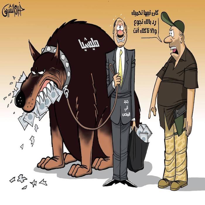 كاريكاتير/ خيري الشريف: كان تبيها تحميك….
