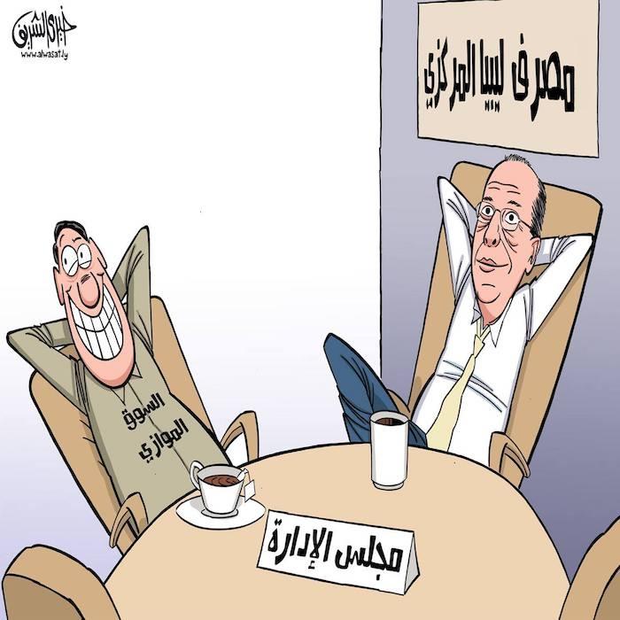 كاريكاتيرخيريالشريف:مصرفليبياالمركزي